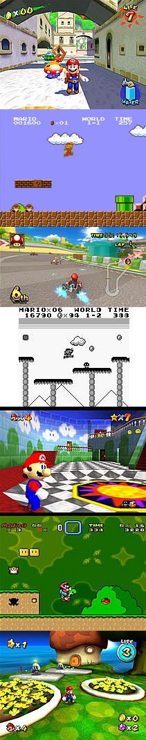 Mario Game Screenshots